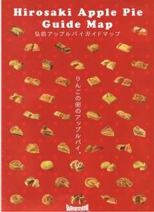 apple-pie[1]